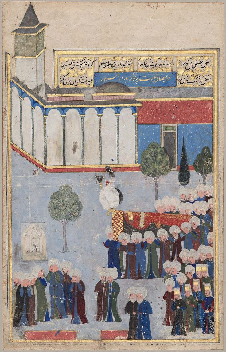Funeral of Sultan Selim II from Shahnama-i Selim Khan | Museum of Fine Arts, Boston