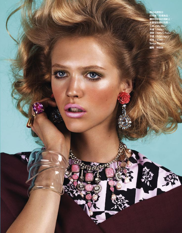 Hanna Wahmer Pops in Retro Chic Style for Naomi Yangs Vogue Taiwan July 2012 Shoot