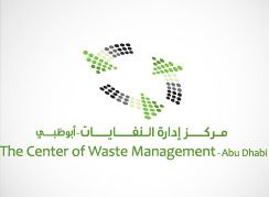 A new facility has been inaugurated by His Excellency Eissa Saif Al Qubaisi, General Manager of Center of Waste Management - Abu Dhabi for licensing department,