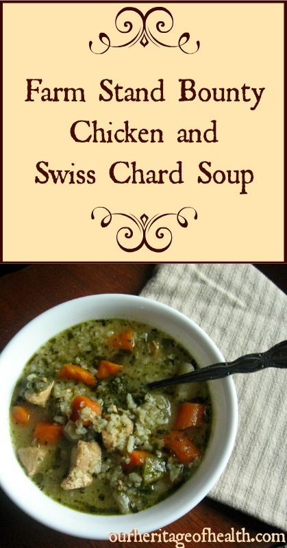 ... ! on Pinterest | Buffalo Chicken Chili, Multigrain and Mushroom Soup