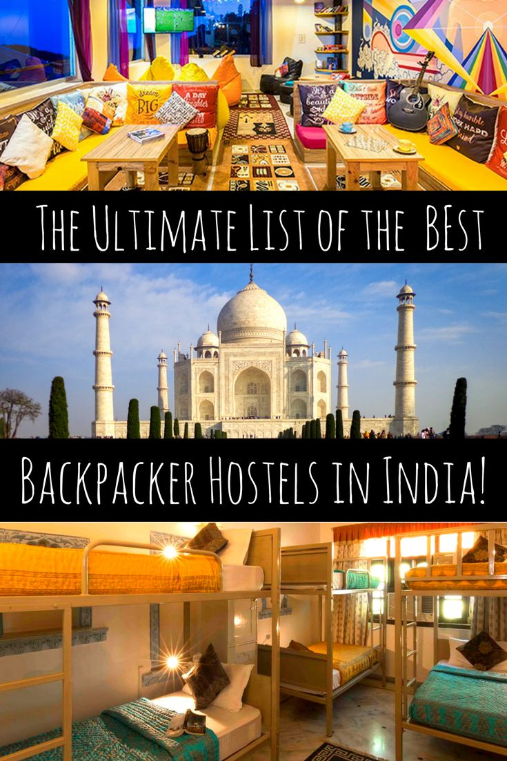 When I first arrived in India in late 2012 there were no backpacker hostels in India meaning it was sometimes hard to meet other travellers.   Now fun, affordable, sociable backpacker hostels in India are booming so I put together my ultimate list of the best backpacker hostels in all the major cities and tourist places in India.