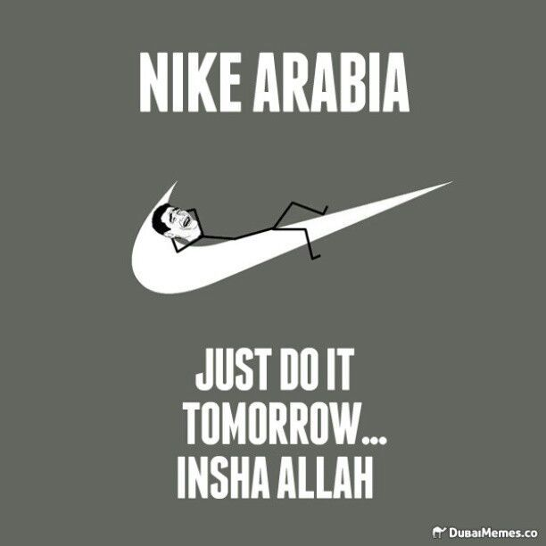 NIKE FUNNY ARABS