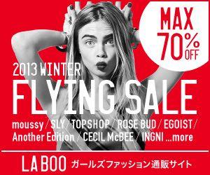 LABOO ガールズファッション通販サイト 300×250