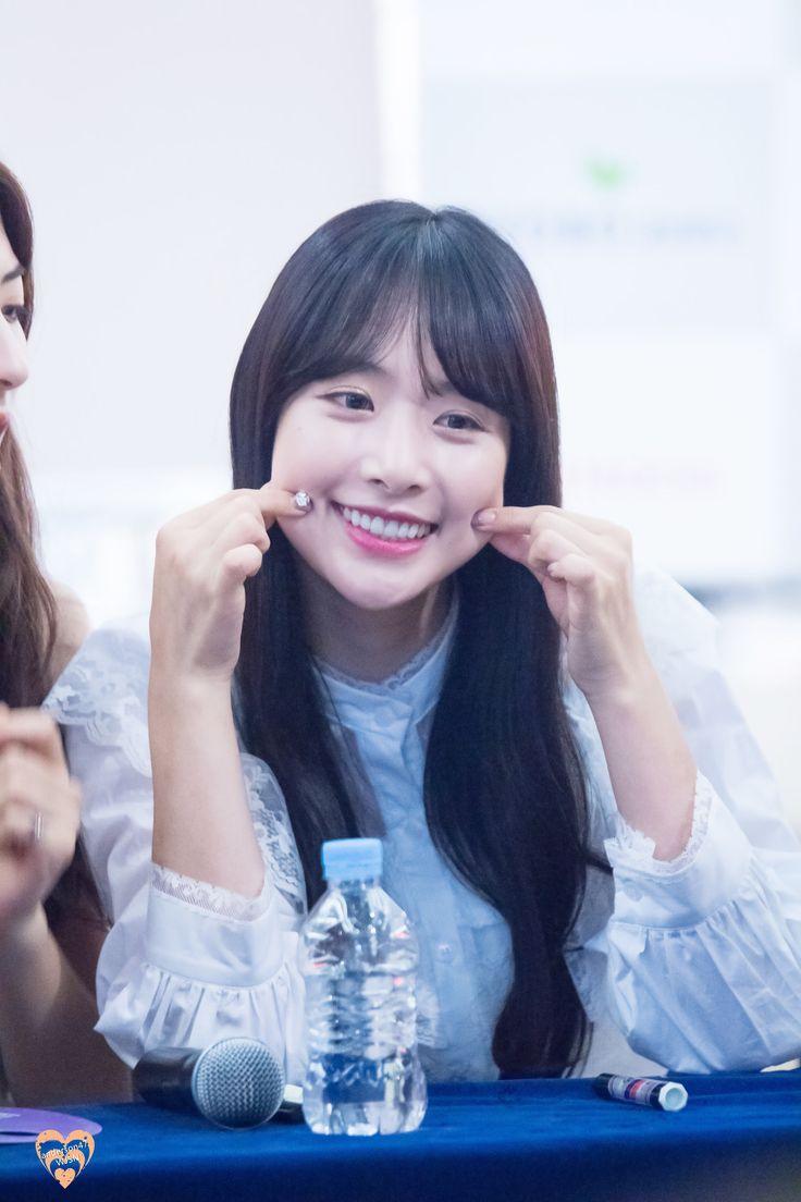 WJSN - SeolA 설아 (Kim Hyunjung 김현정) at fansign 160821 #우주소녀 #애교