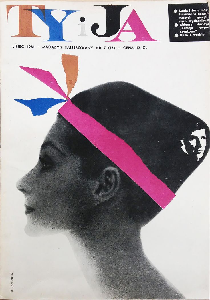 Ty i Ja magazine (7, 1961) cover by Roman Cieślewicz