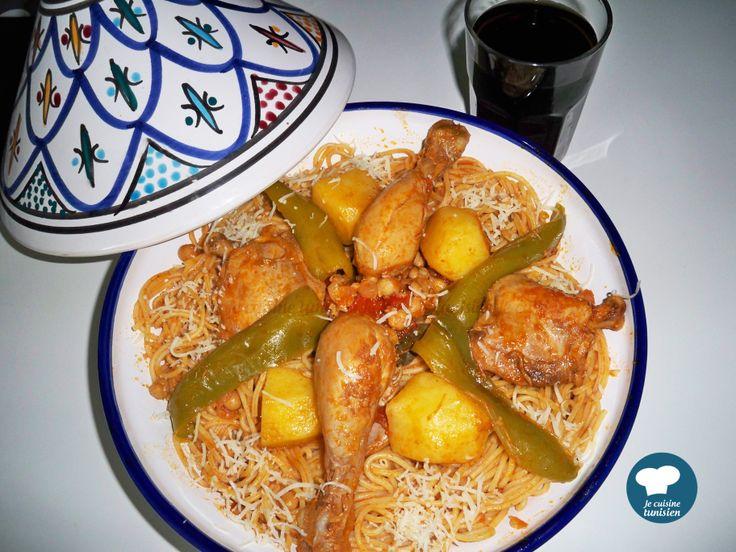 Spaghetti au poulet recette tunisienne recette ici for Cuisine tunisienne