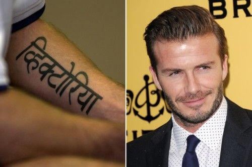 David Beckham Sleeve Tattoo