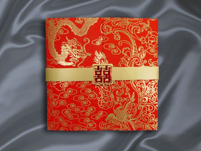 Asian Wedding Invitation Cards