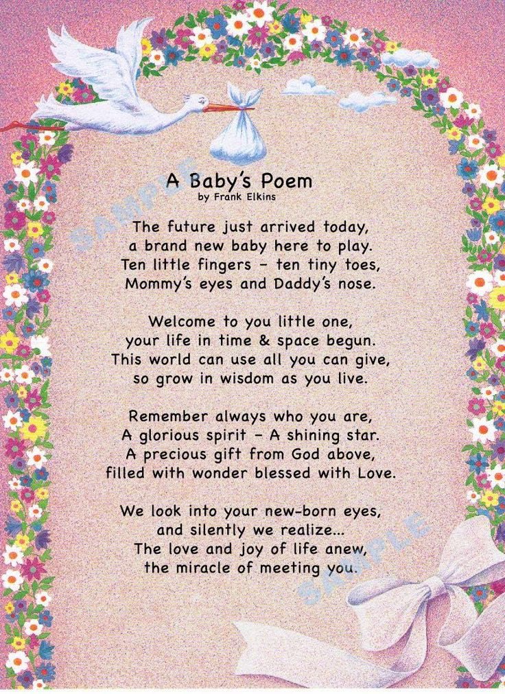 Baby Gift Poem : Baby quotes sayings and poems ababy spoem crafts