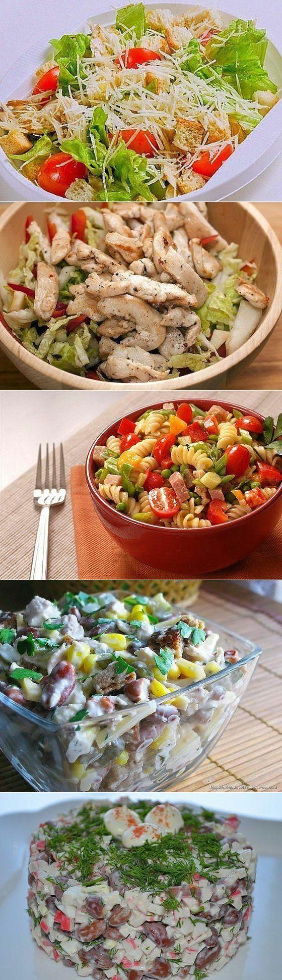 К Новому году -- 9 вкусных салатов. Подборка: 1. Салат вкусненький с сухариками. 2. Салат с копченым сыром. 3. Хрустящий салат с ананасами и курицей. 4. Салат из пекинской капусты с курицей. 5. Итальянский салат с ветчиной, сыром и овощами. 6. Салат с яйцом и ветчиной. 7. Салат с курицей, фасолью и сыром. 8. Быстрый салат с фасолью и крабовыми палочками. 9. Салат с корейской морковкой.