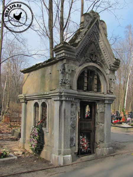 Смоленское кладбище в Петербурге