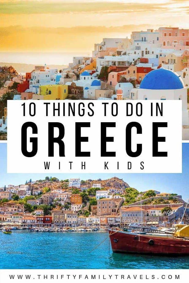 The Greatest Issues to do in Greece with Children