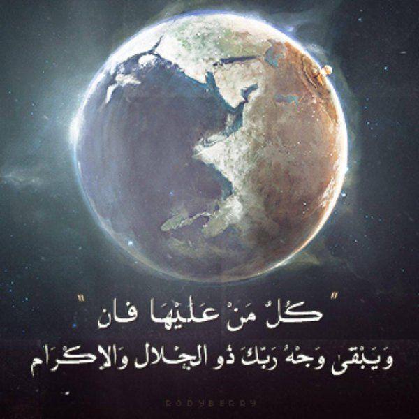 Quran Kareem Wallpapers آيات قرانية خلفيات قرآنية Quran Quotes Verses Holy Quran Quran Quotes