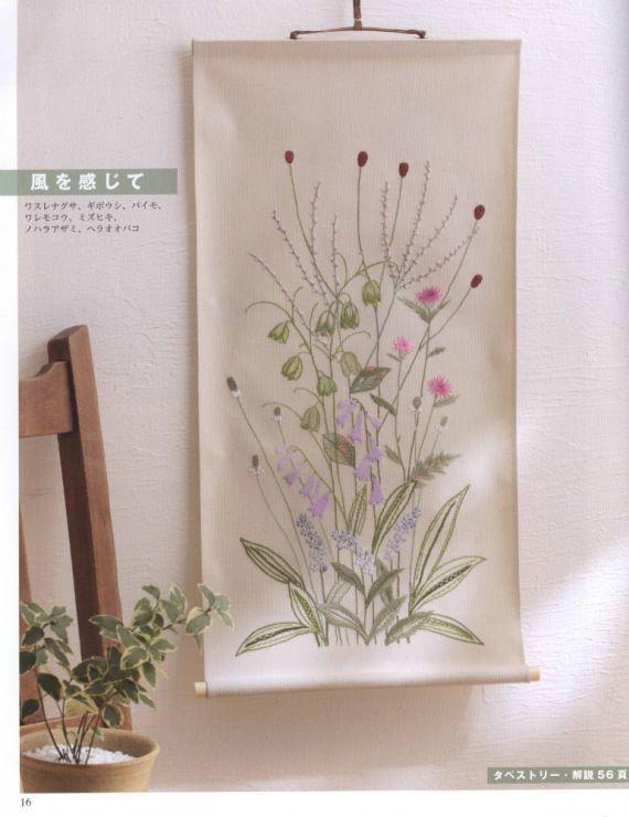 (1) Gallery.ru / Фото #47 - Японское рукоделие - lanaluz