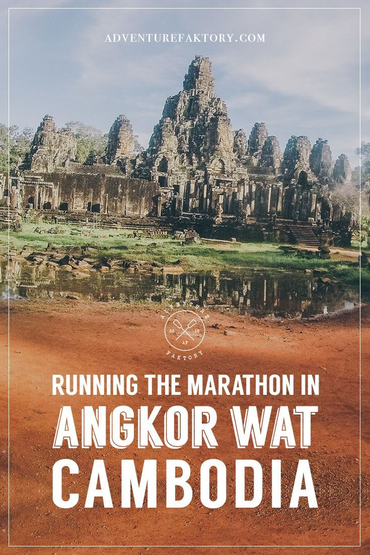 Angkor Wat Marathon Cambodia | AdventureFaktory.com | Travel and Dubai Guides