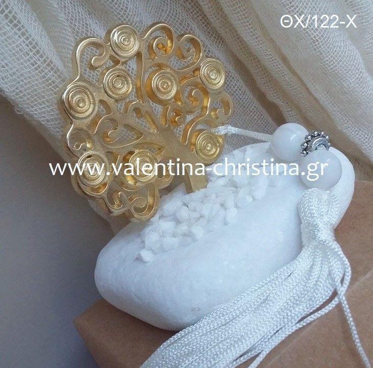 Mπομπονιέρα γάμου χρυσό μεταλλικό δέντρο της ζωής