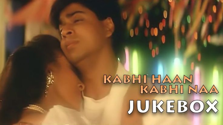 Kabhi Haan Kabhi Naa Full Audio Songs Jukebox | Shahrukh Khan, Suchitra ...
