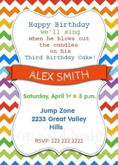 Rainbow Birthday Invitation - Chevron Birthday Invitation - Printable Party Invite - Rainbow Party - Chevron Invitation by Ilona's Design on Etsy I /ilonaspassion/