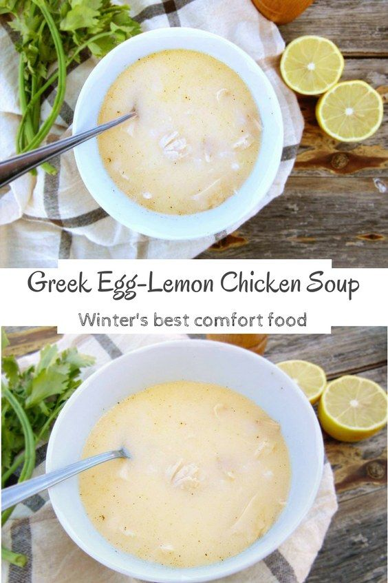 A Creamy, Healthy Greek Soup. The egg-lemon combination is what makes this soup's flavor simply divine and so famous. Made with rice and a whole chicken. A family get-together winter comfort food.