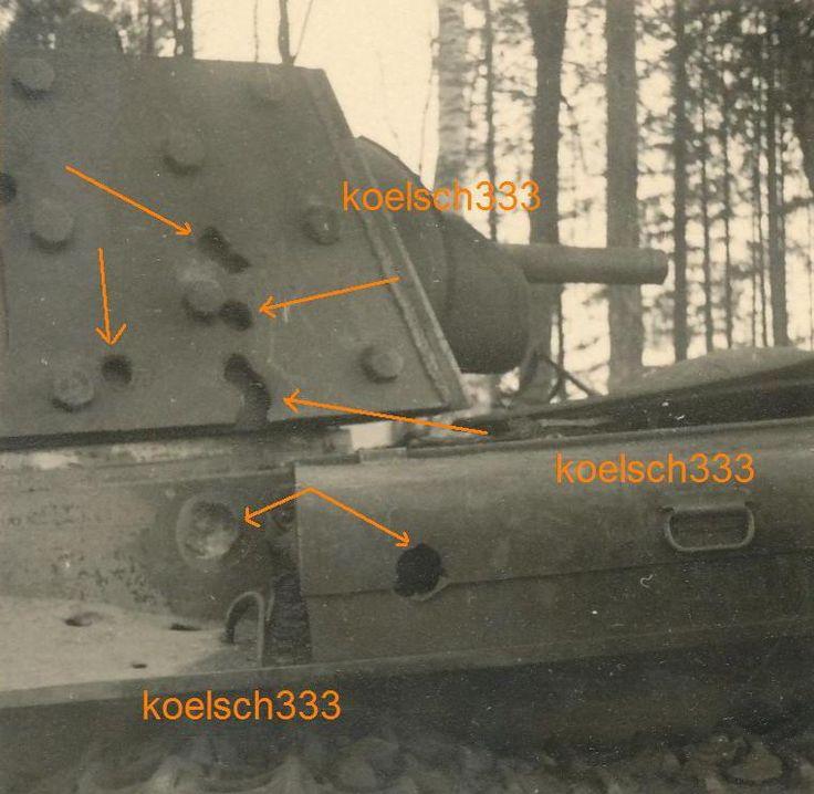 КВ-1Э