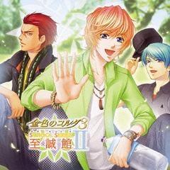 Kiniro no Corda 3 - School Series 2. Shiseikan Hen - Game Music [CD]