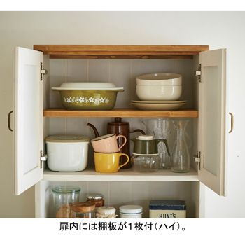 Country style kitchen appliances rack VD | Shop household goods