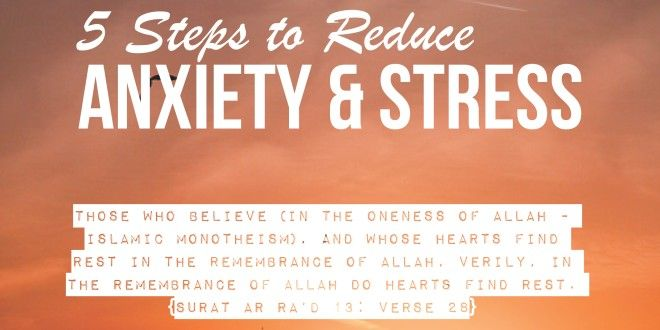 5 Steps to reduce Anxiety & Worry | The Ideal Muslimah