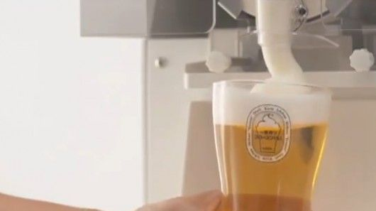Kirin has introduced a draft beer served with topping of frozen beer foam to keep it cold for 30 minutes.
