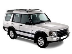 Buying a Used Land Rover in Adelaide - There is no good feeling than buying a used Land Rover in Adelaide that is of superior quality. Visit PeterJames Motor to view the range of used cars available.  http://elementalclans.weebly.com/blog/buying-a-used-land-rover-in-adelaide