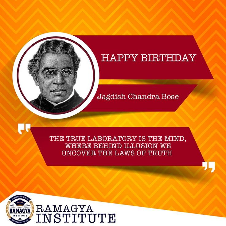 Remembering Sir Jagdish Chandra Bose on his 158th birth anniversary! # Ramagya Institute #exam #talenthunt #physics #polymath