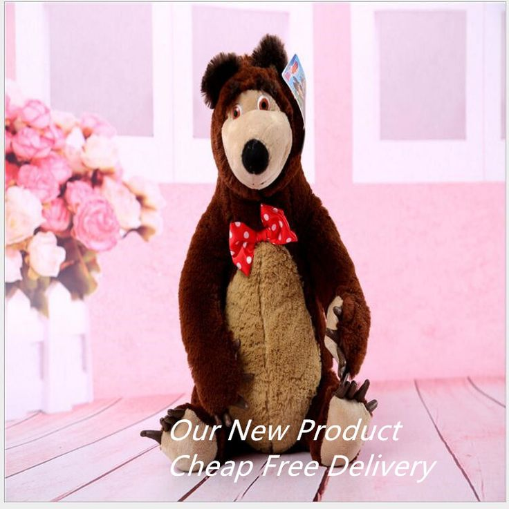 The New 25cm2016  handmade Child Animation Soft Toy of Russia Martha bear cute   Hug Bear doll Child  & Gifts //Price: $US $19.39 & FREE Shipping //     #toys