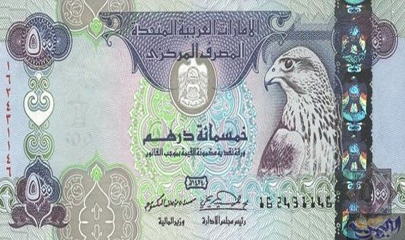 أسعار الريال السعودي مقابل درهم إماراتي الخميس Payday Loans Online Check Cashing No Credit Check Loans