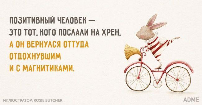 Эти милые открытки заряжены счастьем. Почитайте и ощутите | Ирина Лем приглашает