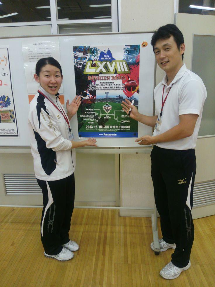 @ 筑波記念病院 スポーツ施設フェニックスクラブ(茨城県つくば市)