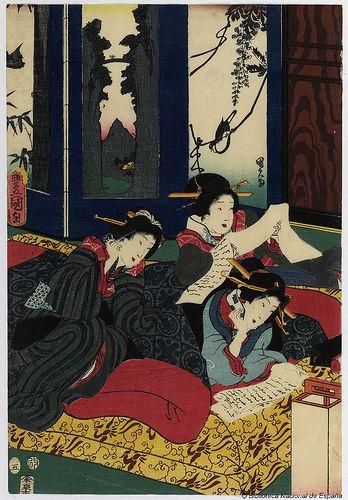 Juicio crítico... a la moda contemporánea : Furyu... shina…   Flickr