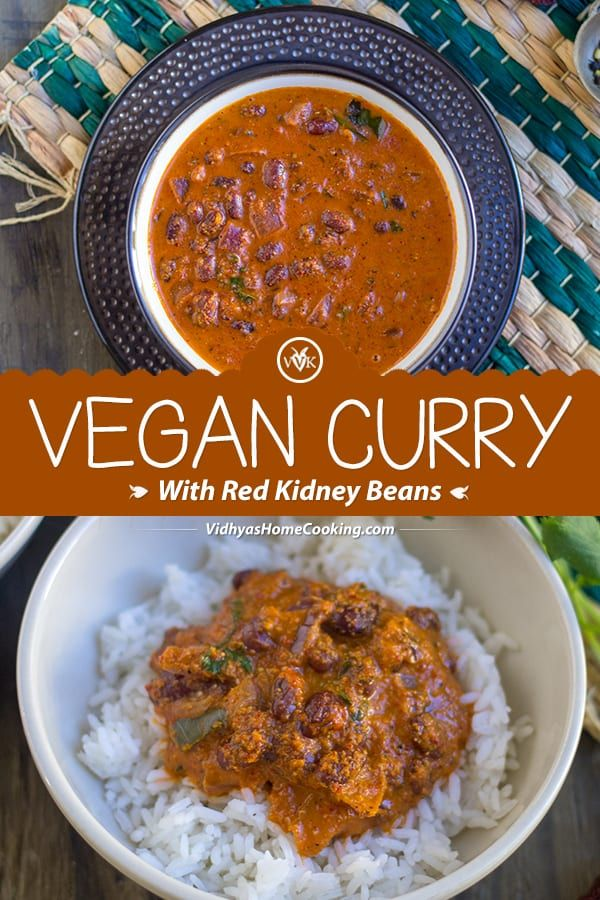 A Lip Smacking Vegan Red Kidney Beans Curry With Fresh Ground Spices Coconut And Coconut Milk Vegan Recipes Healthy Indian Food Recipes Vegetarian Beans Curry