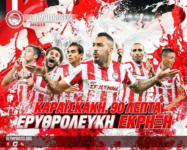 Olympiakos!!