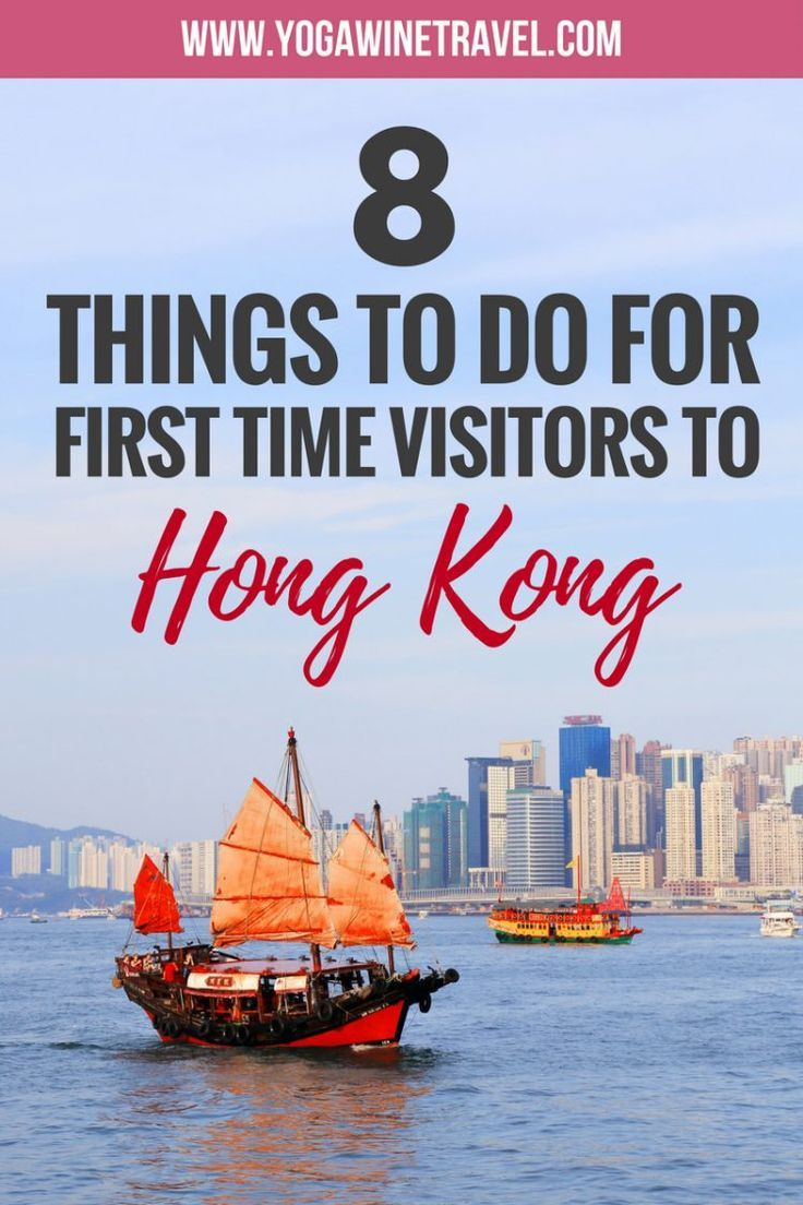 8 essential things to do for first time visitors to hong kong best rh pinterest com hong kong things to do on a rainy day hong kong things to do on a sunday