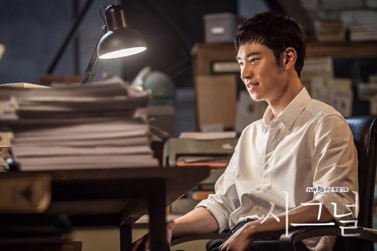 tvN Signal 시그널 Lee Je Hoon