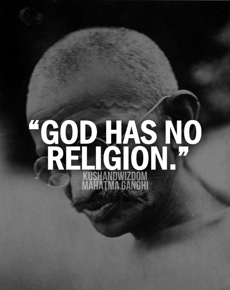 The bloodiest wars in the history of our world were because of Religion....What would God Think?