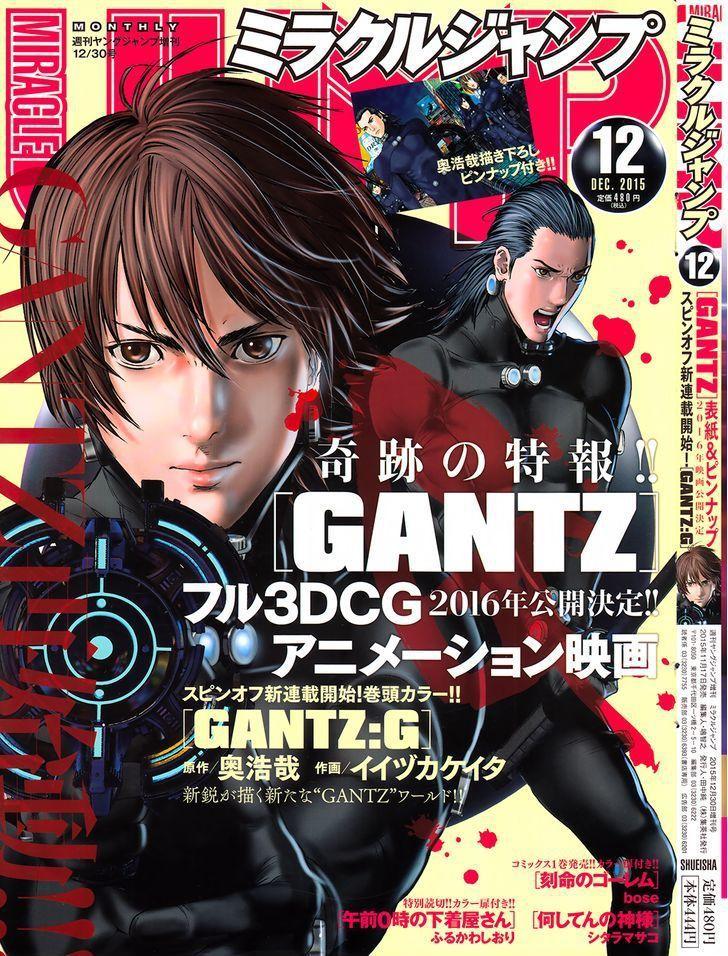Gantz:G http://ift.tt/2q99cns