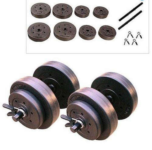(adsbygoogle = window.adsbygoogle || []).push();     (adsbygoogle = window.adsbygoogle || []).push();   Golds Gym 40 Lb Vinyl Dumbbell Dumbbells Hand Weights Set Weight Adjustable  Price : 24.37  Ends on : 3 hours  View on eBay      (adsbygoogle = window.adsbygoogle || []).push();