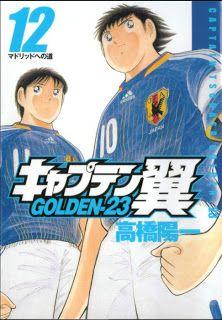 キャプテン翼 GOLDEN-23 第01-12巻 [Captain Tsubasa – Golden 23 vol 01-12] | MANGA ZIP