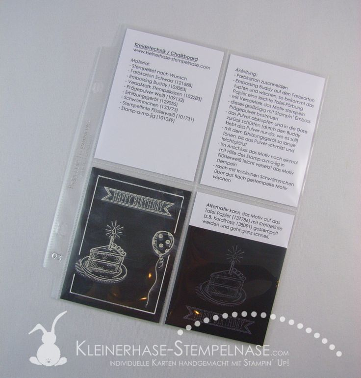Stampin Up Technikmappe 03
