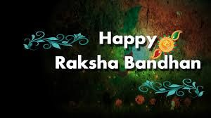 Awesome Rakhi Images 2017 to wish your Sister or Brother