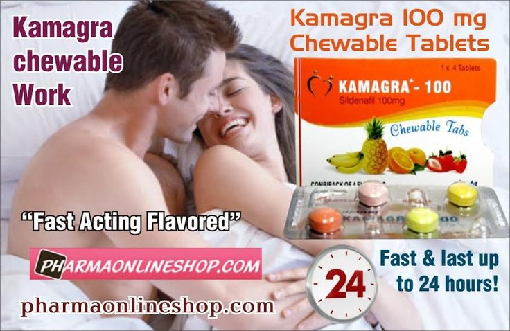The active substance contained in Kamagra Soft improves blood flow to the penis.