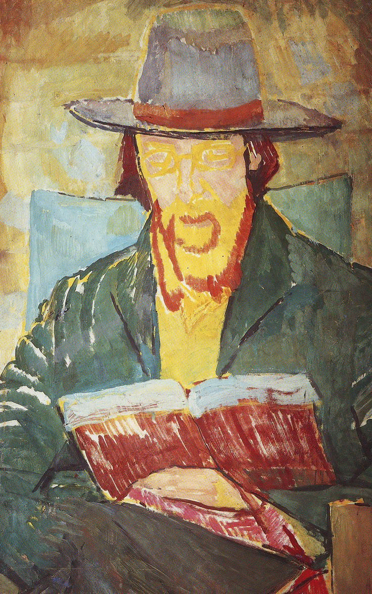 Vanessa Bell - Lytton Strachey, Reading