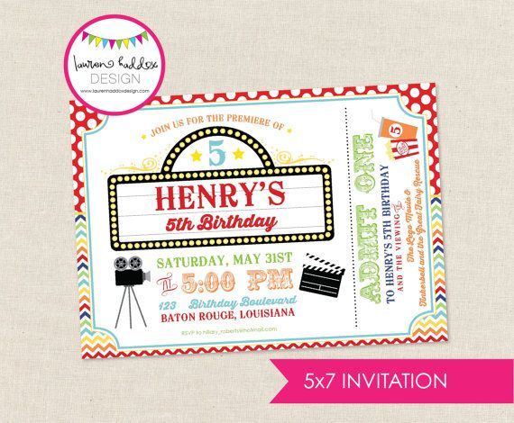 DIY Movie Party INVITATION ONLY by LaurenHaddoxDesign on Etsy