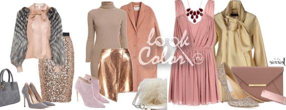 Розово золотое в одежде