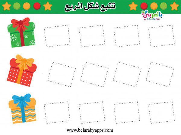 اوراق عمل الاشكال الهندسية للاطفال تلوين ورسم جاهزة للطباعة تدريبات الأش Shapes Worksheet Kindergarten Printable Shapes Free Printable Handwriting Worksheets
